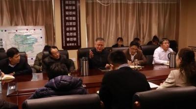 曲阜文化建設示範區集體學習省政府工作報告