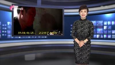 家在济宁 — 20190220