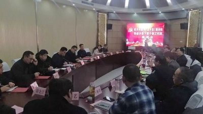 金鄉召開省鄉村振興(金鄉縣)服務隊和下派幹部工作團座談會