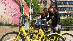 人民日报:共享单车监管应坚持总量控制