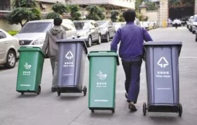 垃圾分类新时尚:垃圾分开来 共识聚起来