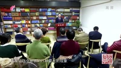 家在济宁 — 20190218