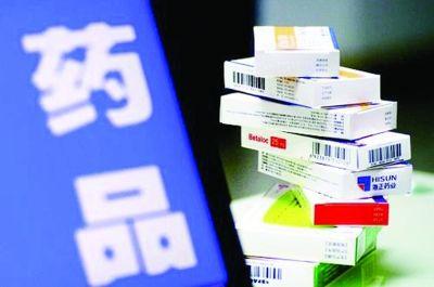 藥品降價和保質並非不可兼得