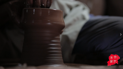 文化传播微视频第六辑——土陶