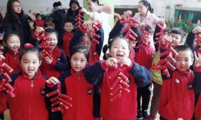 """长安幼儿园举办""""元宵喜乐会""""——亲子闹元宵活动"""