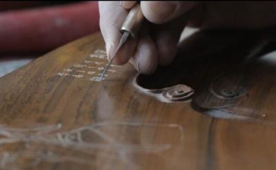 文化传播微视频第九辑——尼山砚