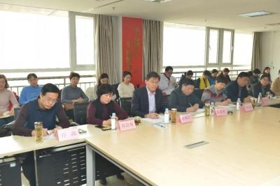 济宁市第一人民医院召开护士长座谈会