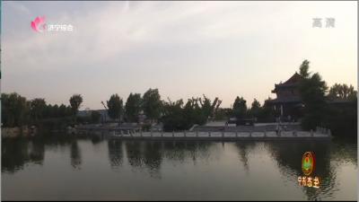 济宁新闻环保 — 20190202