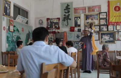 文化传播微视频第十八辑——山东落子