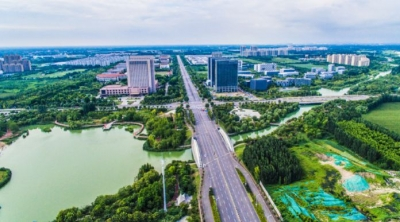 65个项目,总投资456亿!建设国内一流生态科技城