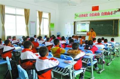 明確學校教育和家庭教育的權責邊界
