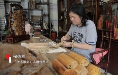 文化传播微视频第十二辑——楷雕