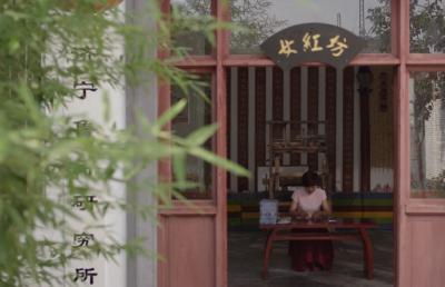 文化传播微视频第二十辑——鲁锦