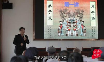 文化傳播微視頻第四十二輯——鄉村儒學講堂