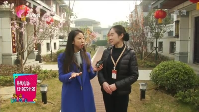 必威betway財經報道 — 20190226