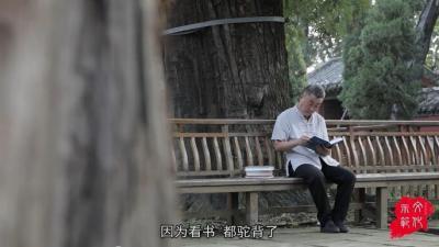 文化傳播微視頻第四十五輯——禮樂考證