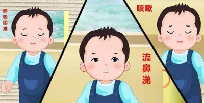 开学季,警惕婴幼儿肺炎高发