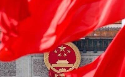 """中国进入""""两会时间"""" 国际舆论聚焦新举"""
