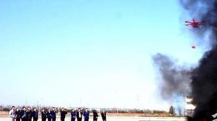 汽油著火!別慌,這是高新區無人機救援演練