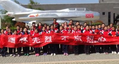 ?济宁高新区杨村煤矿中学赴羊山烈士陵园祭奠先烈