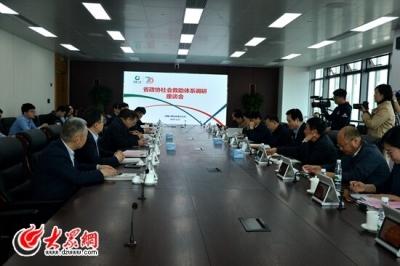 中國人壽全面助推山東社會救助工作