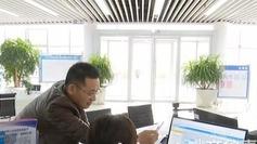 """必威betway高新區開通""""碼上繳稅"""",3月前已有700餘人享便利"""