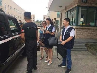 2018年度中國保險十大典型理賠案例發布!中國人壽多個案例入選