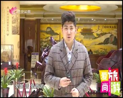 爱尚旅游 — 20190328