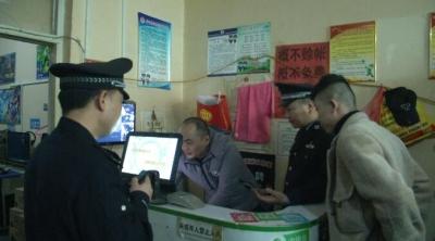 零盲区全笼罩  邹城:会合排查隐患  确保一方安全