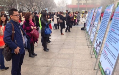 济宁首届社工服务大赛,7个项目获殊荣