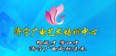 济宁广电播音与主持的一大波花絮来袭!点击播放