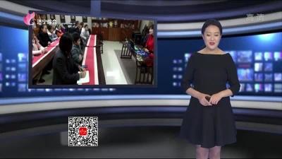 家在济宁——20190318