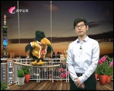 安鵬聊吧 — 20190324