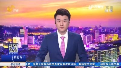 济宁市民70万买辆宝马车 空调往外吹粉末