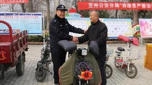 點讚!兗州警方兩小時破獲電動自行車盜竊案