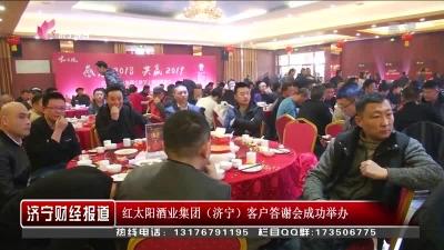 必威betway財經報道 — 20190313