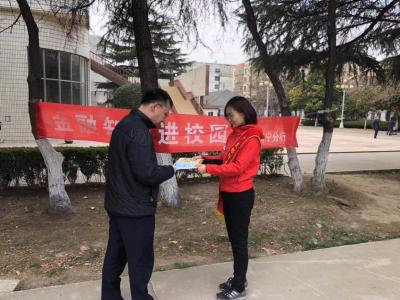 """广发银行济宁分行开展送""""金融知识进校园""""宣传活动"""