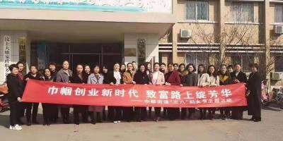 汶上县中都街道:巾帼创业新时代,致富路上绽芳华