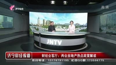 必威betway財經報道 — 20190317