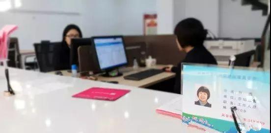 """生育津贴""""闪电式"""" 发放 兖州首创企业""""零见面"""" 服务"""