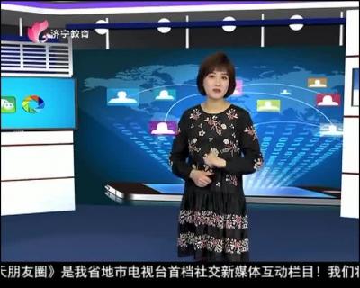 天天朋友圈 — 20190311