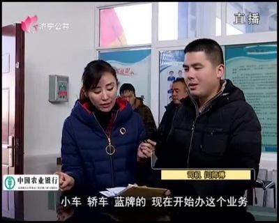 """體驗""""三檢合一"""""""