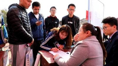 4月13日,生物医药行业人才来济宁高新区有惊喜