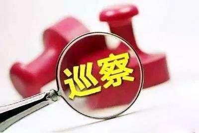 生命定格在巡察路上——追记济宁市委第二巡察组原副组长曾凡军