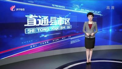 《直通縣市區 — 生態新城、 魚臺》 — 20190328