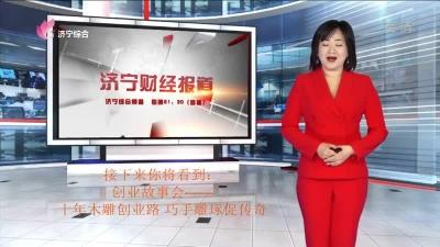 必威betway財經報道 — 20190228