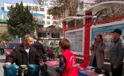 """古槐街道东门社区开展 """"扫黑除恶""""集中宣传活动"""