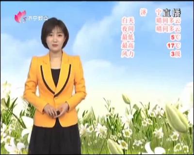 民生气象站_20190320