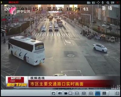 郊区重要交通路话柄时画面