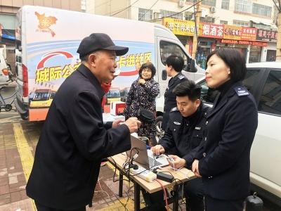 便民又暖心 济宁城际公交办卡走进市民家门口